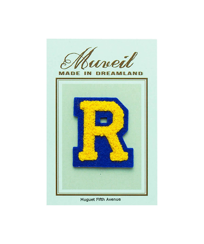 サガラ刺繍アルファベットワッペン R