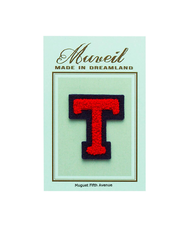 サガラ刺繍アルファベットワッペン T