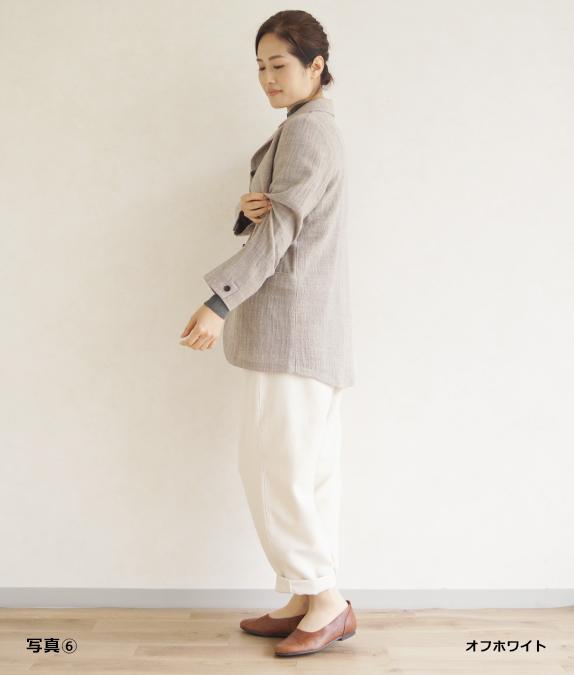 【SALE30%OFF】コクーンパンツ