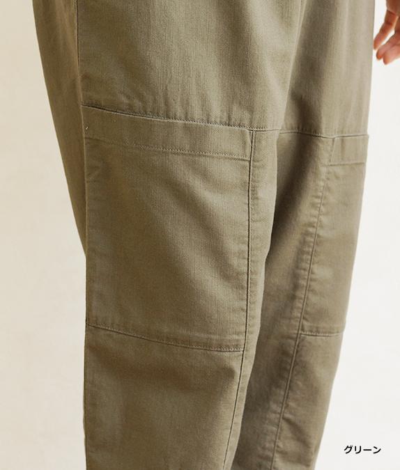 綿麻混フロントポケットパンツ