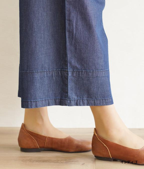 コーマデニム裾切替パンツ