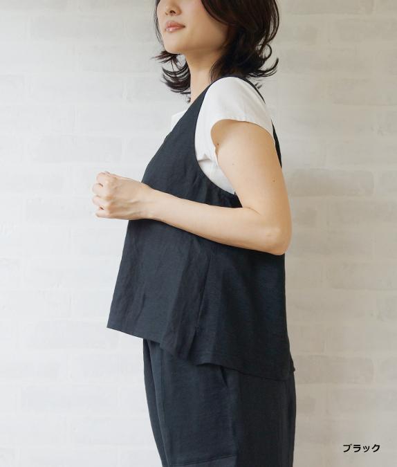 【SALE50%OFF】異素材切替ベスト