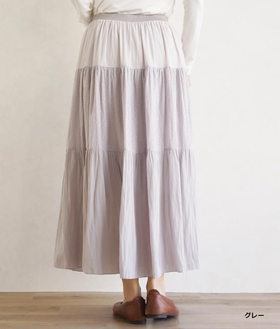 【SALE50%OFF】ティアードスカート