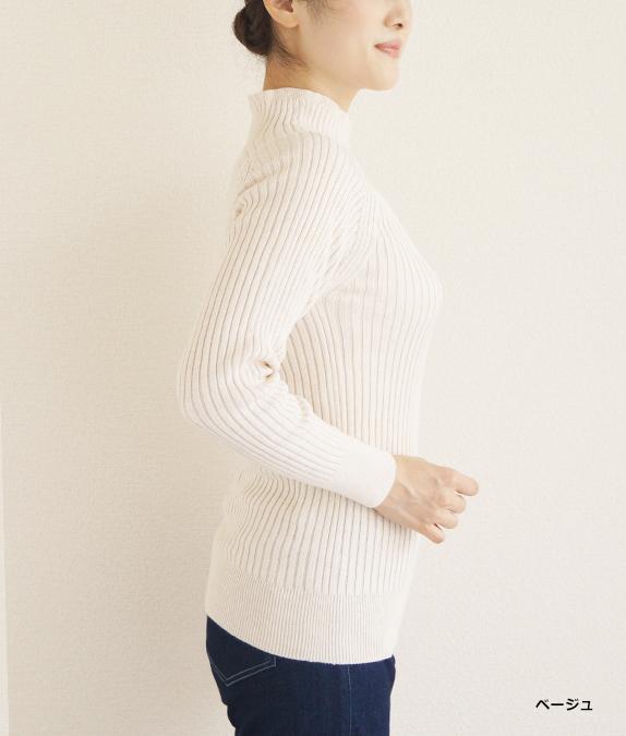 ホールガーメントリブセーター