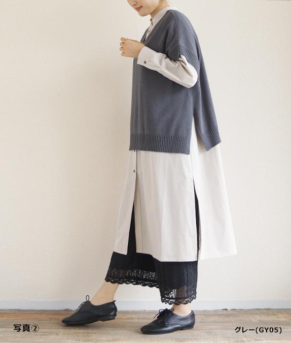 【新色追加】ニットベスト