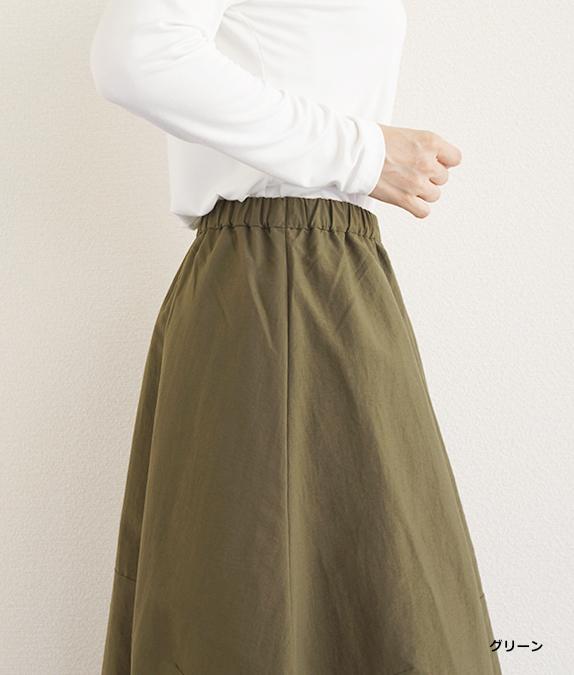 【新色追加】裾ドロストスカート