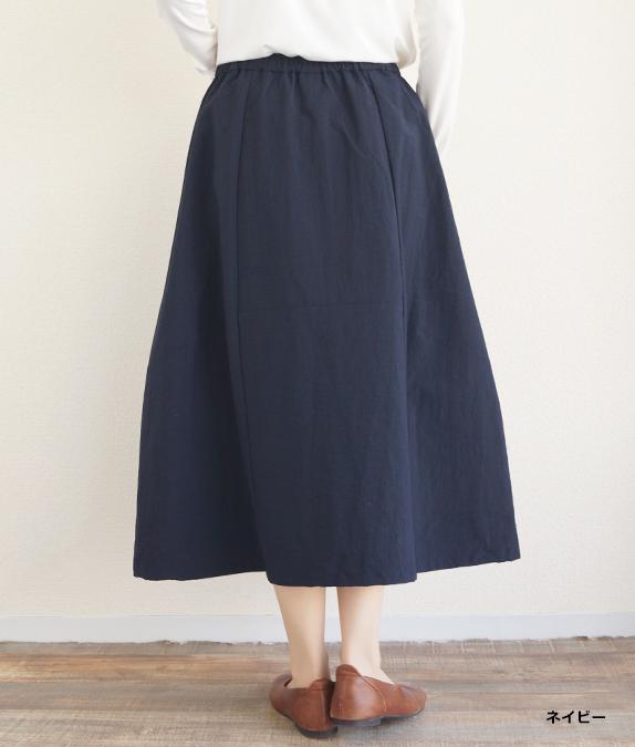 裾ドロストスカート