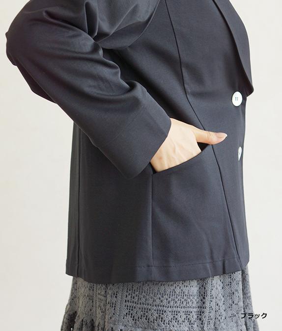ハイゲージポンチジャケット