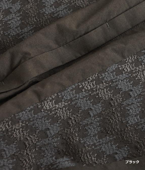 草原刺繍ブラウス