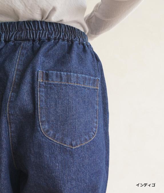 10オンスフロントポケットパンツ