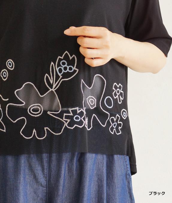 チュール刺繍使いプルオーバー