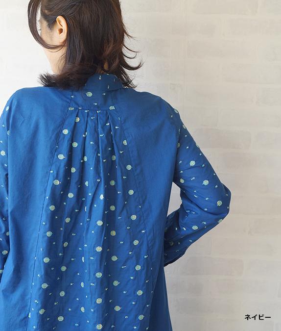 【SALE60%OFF】マルチカラー刺繍ブラウス