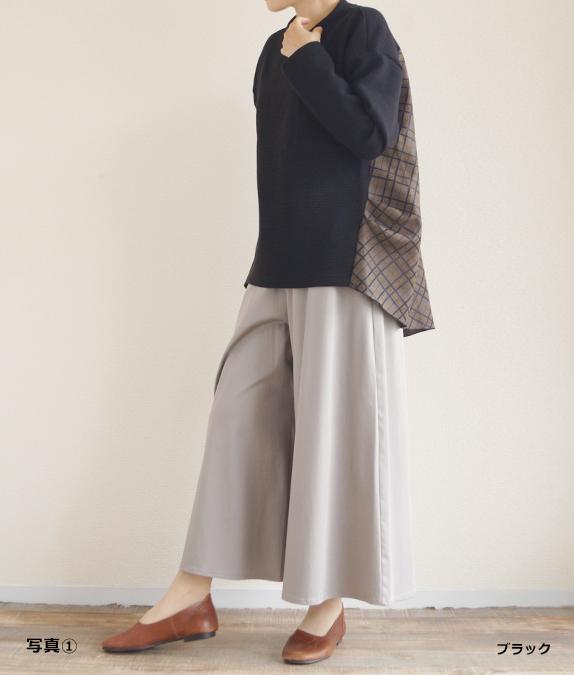 【SALE50%OFF】ウール混ワッフル×ジャカードプルオーバー