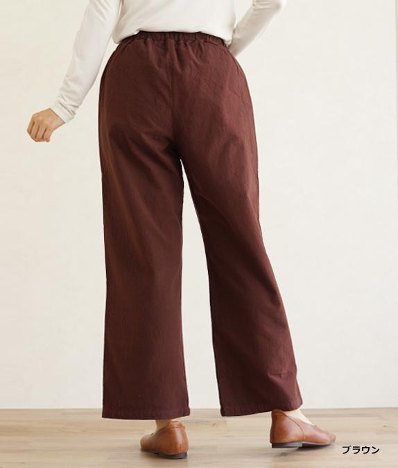 二重織り製品染パンツ