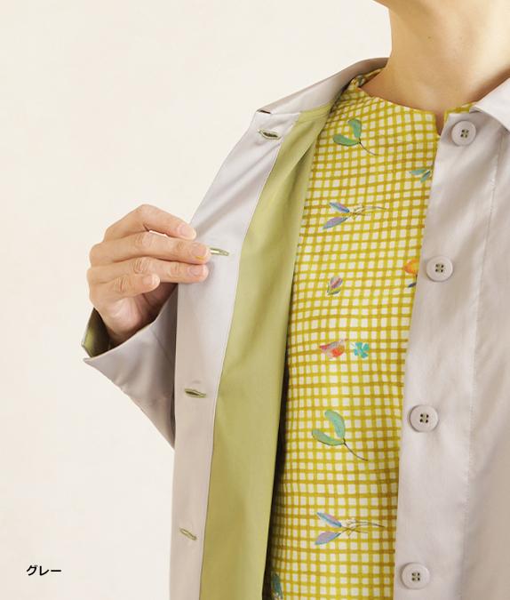 花粉ガードコート