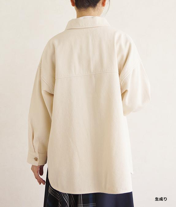 【SALE50%OFF】ざっくりシャツジャケット