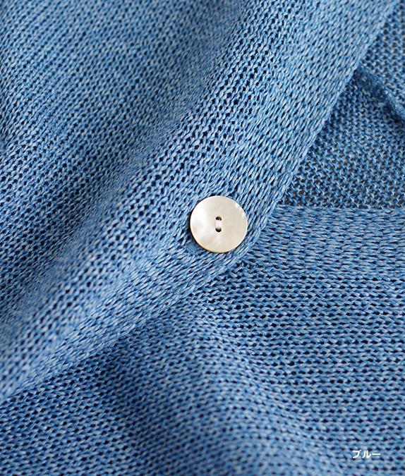 抄繊糸カーディガン
