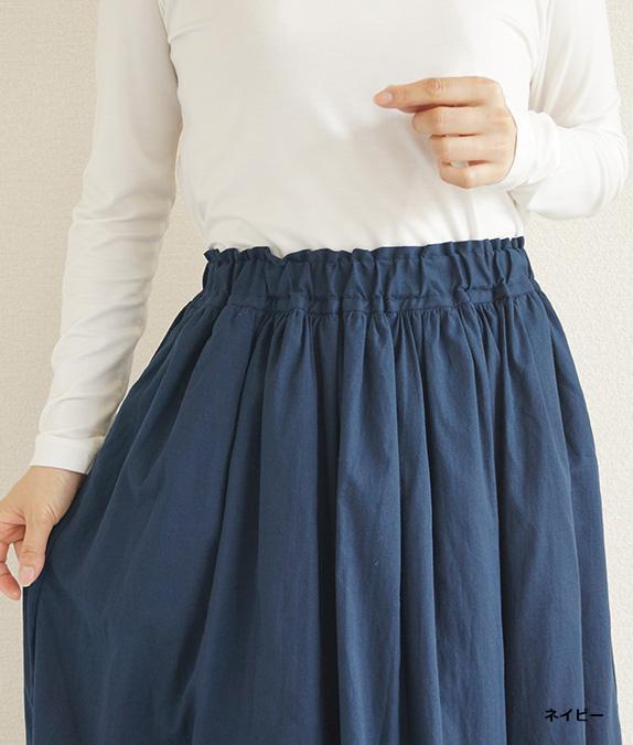 オーガニックローンギャザースカート