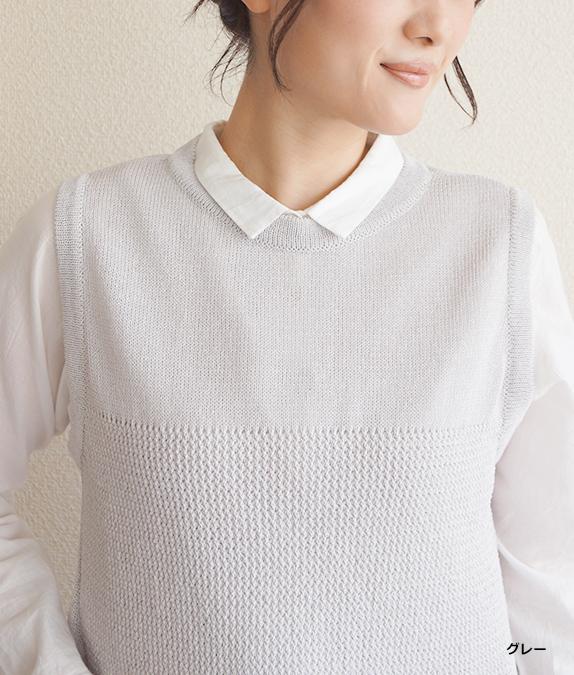 【SALE50%OFF】メッシュ編みベスト