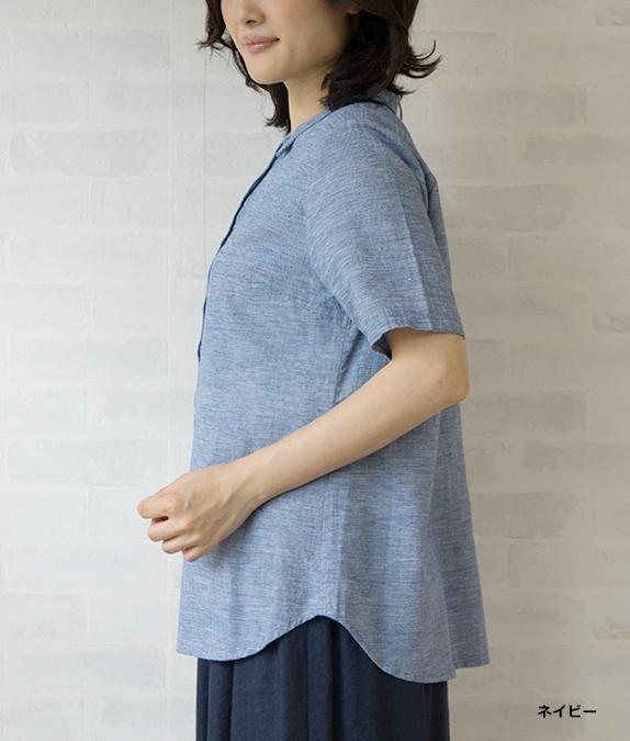 【SALE60%OFF】刷毛目シャツブラウス