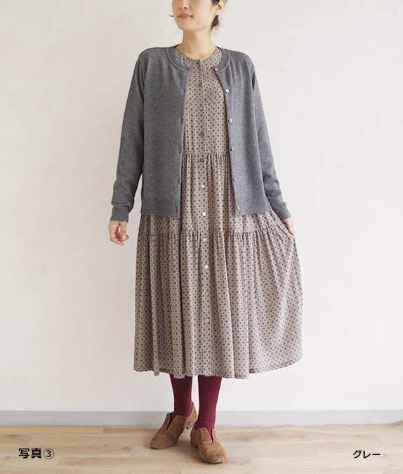 【SALE30%OFF】ダイヤ柄ティアードワンピース
