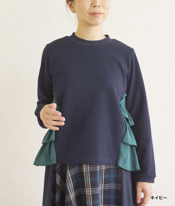 【SALE50%OFF】コンパクト裏毛サイドフリルプルオーバー