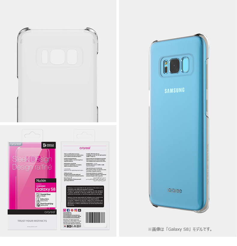 Galaxy S9 ケース Galaxy S8 ケース araree Nu:Kin(アラリー ヌーキン)ギャラクシー エスナイン エスエイト カバー クリア 透明 SC-02K SCV38 SC-02J SCV36