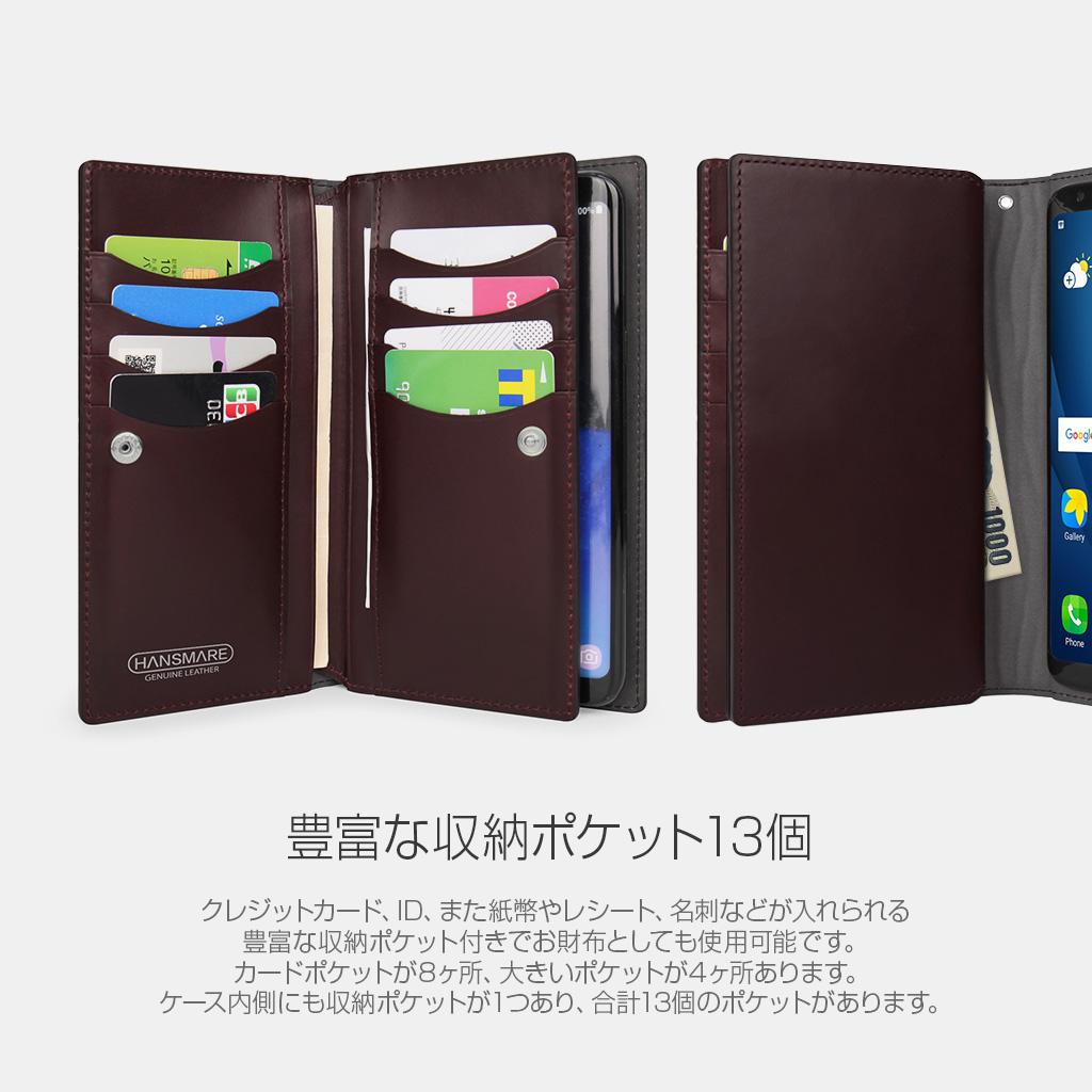 iPhone 11 Pro Max / iPhone 11 ケース スマホケース 手帳型 クリアケースセット スライド式 HANSMARE CROCO DOUBLE FLIP CASE(ハンスマレ クロコダブルフリップケース)