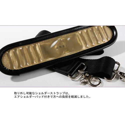 B6206 ティファニー(Tiffany) Spazzolato Briefcase ☆15.4インチ対応