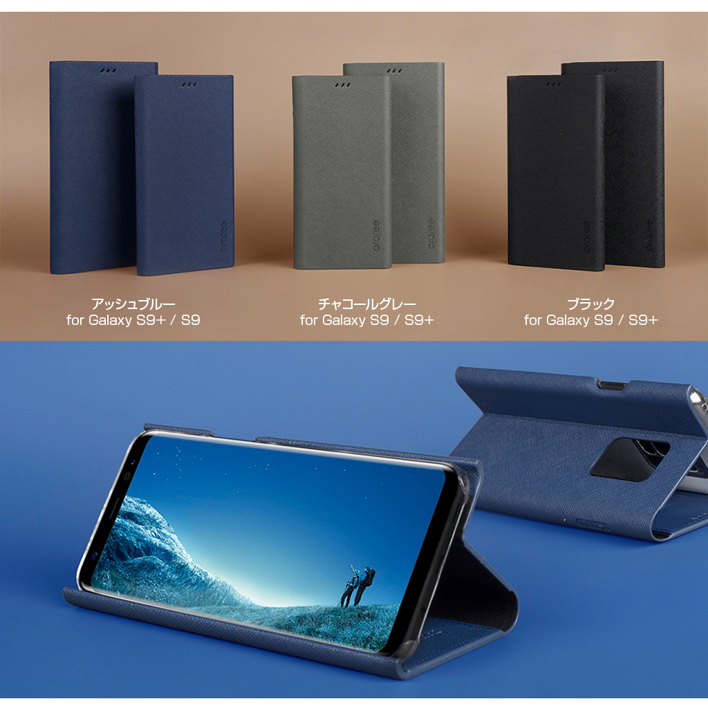 araree BONNET STAND【Galaxy S20 Ultra 手帳型ケース】マグネットクロージング スタンド機能付き Galaxy S20 | S20+ | S20 Ultra 5G | S10 | S10+ | S9 | S9+ | S8 | S8+