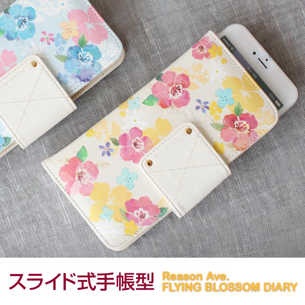 iPhone 11 Pro ケース スマホケース 手帳型 スライド式 多機種対応 マルチケース  Happymori Reason Ave. Flying Blossom(ハッピーモリ リーズンアベニューフライングブロッサム)