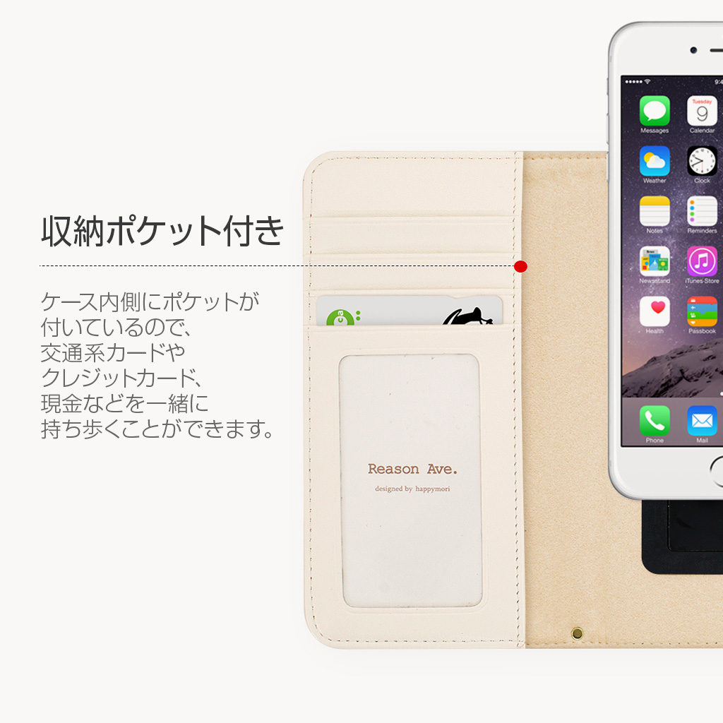 iPhone 11 Pro Max / iPhone 11 ケース スマホケース 手帳型 スライド式 多機種対応 マルチケース  Happymori Reason Ave. Flying Blossom(ハッピーモリ リーズンアベニューフライングブロッサム)