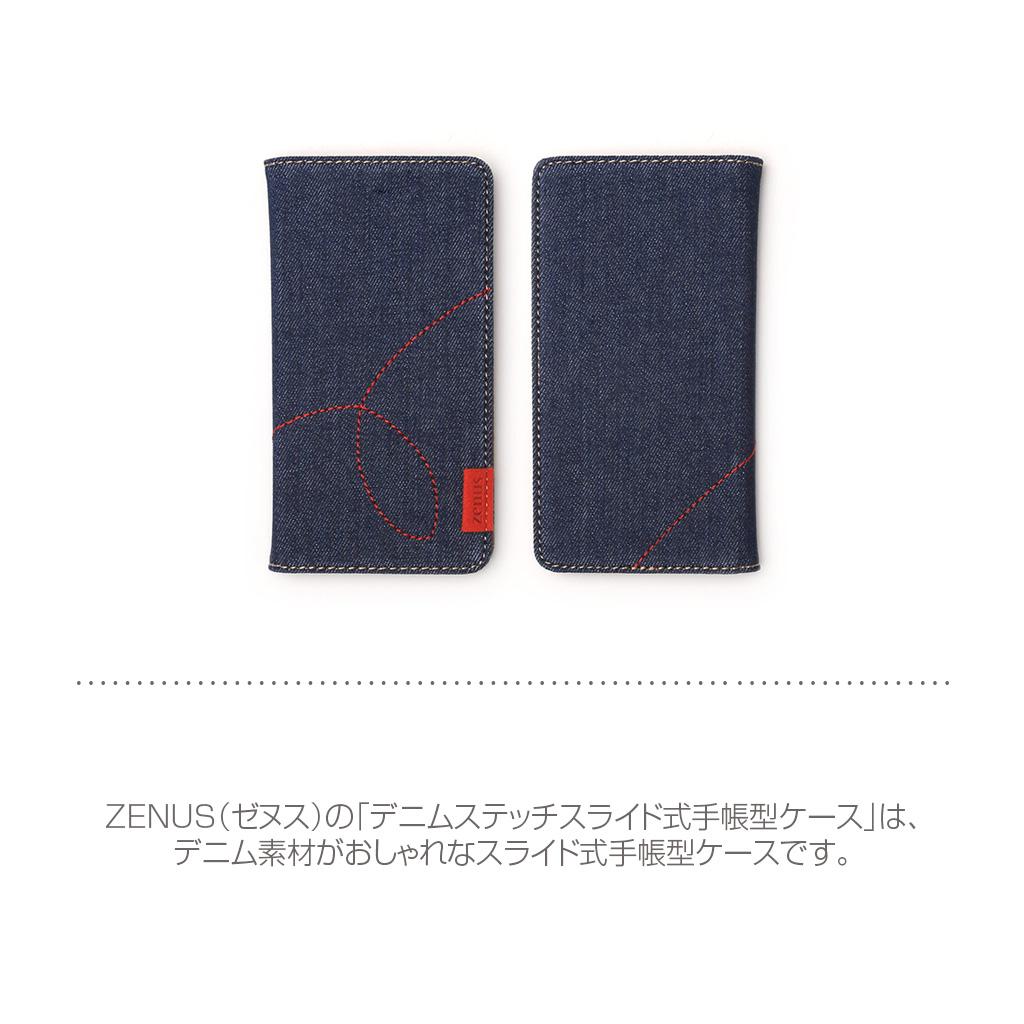 iPhone 11 Pro Max / iPhone 11 ケース スマホケース 手帳型 スライド式 多機種対応 マルチケース ZENUS Denim Stitch Diary(ゼヌス デニムステッチダイアリー)