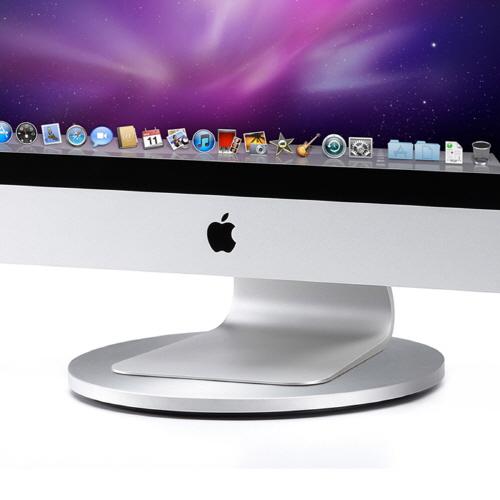 iMac Apple Thunderbolt Display 液晶モニター台 Just Mobile AluDisc(ジャストモバイル アルディスク)アルミニウム製 アップル アイマック サンダーボルト ディスプレイ ターンテーブル テレワーク 在宅勤務