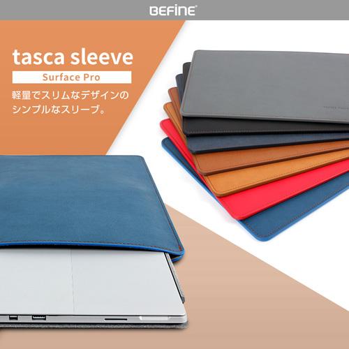Surface Pro 対応 BEFiNE tasca sleeve(ビファイン タスカスリーブ)サーフェス プロ ケース カバー 収納バッグ スリーブ型 マイクロソフト