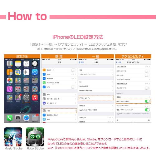 iPhone6s Plus/6 Plus ケース SG Clear Art イルミネーションケース(クリアアート)アイフォン
