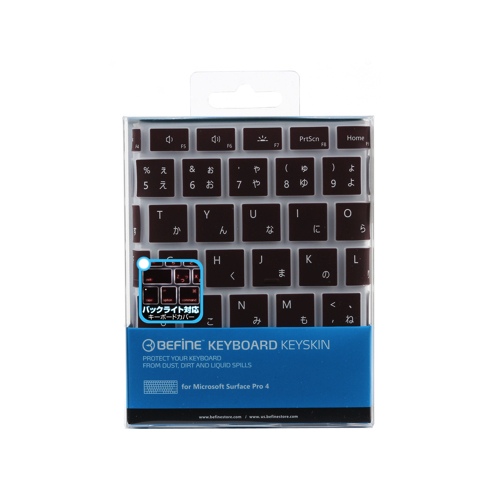 Surface Pro キーボードカバー キーボード保護シート BEFiNE キースキン サーフェス プロ タイプカバー保護 日本語配列対応 JIS マイクロソフト
