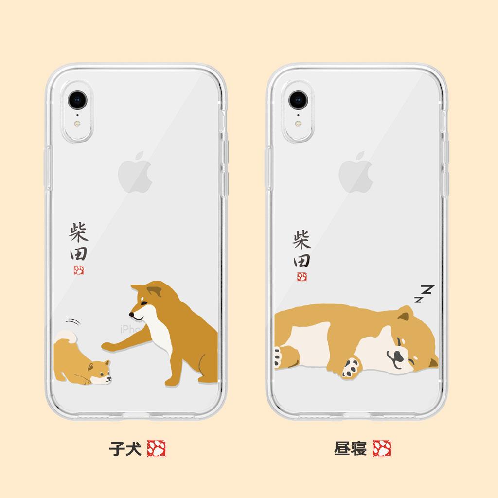 2020 新型 iPhone 12 mini iPhone 12 Pro / 12 ケース [iPhone 11 Pro/11/11 Pro Max/XS/X/XS Max/XR ケース] abbi FRIENDS しばたさんクリアケース