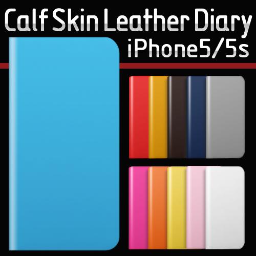 iPhone SE/5/5s ケース SLG Design D5 Calf Skin Leather Diary(カーフスキンレザーダイアリー)アイフォン 本革