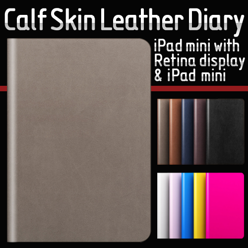 【iPad mini 3 / iPad mini 2 / iPad mini】SLG Design D5 Calf Skin Leather Diary(カーフスキンレザーダイアリー)フィルム1枚入り スタンド機能付 自動オン/オフ機能付 カードポケット