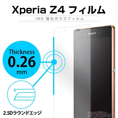 Xperia Z4 フィルム motomo INO 強化ガラスフィルム 0.26mm エクスペリア