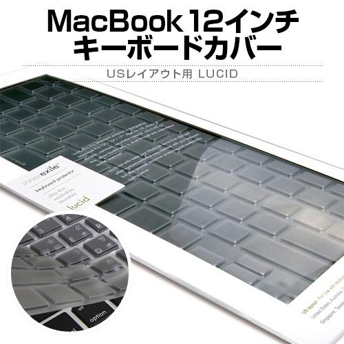 Macbook 12インチ キーボードカバー USレイアウト用 innerexile Lucid(インナーエグザイル ルシッド)マックブック