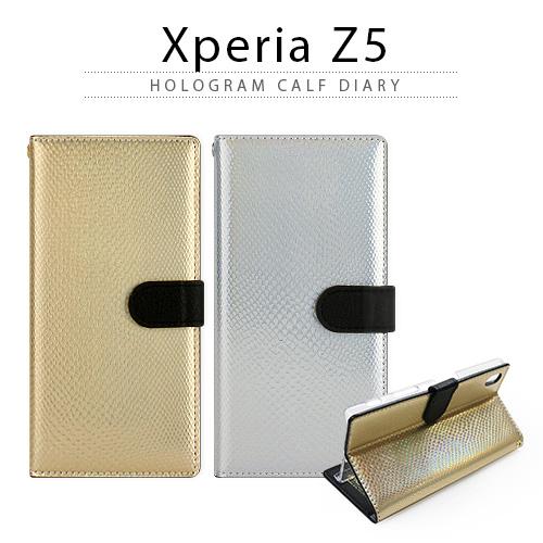 Xperia Z5 ケース 手帳型 HANSMARE Hologram Calf Diary(ハンスマレ ホログラムカーフダイアリー)エクスペリア ゼット