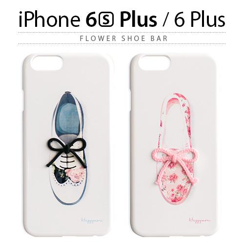 iPhone6s Plus/6 Plus ケース Happymori Flower Shoe Bar(ハッピーモリ フラワーシューバー)アイフォン