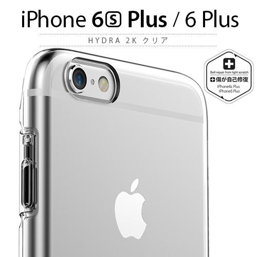 iPhone 6s Plus/6 Plus ケース Hydra 2K クリア(インナーエグザイル ハイドラ ツーケー)バータイプ