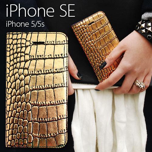 iPhone SE ケース 手帳型 GAZE Gold Croco Diary(ゲイズ ゴールドクロコダイアリー)アイフォン se/5s/5用 iPhone SE/5s/5