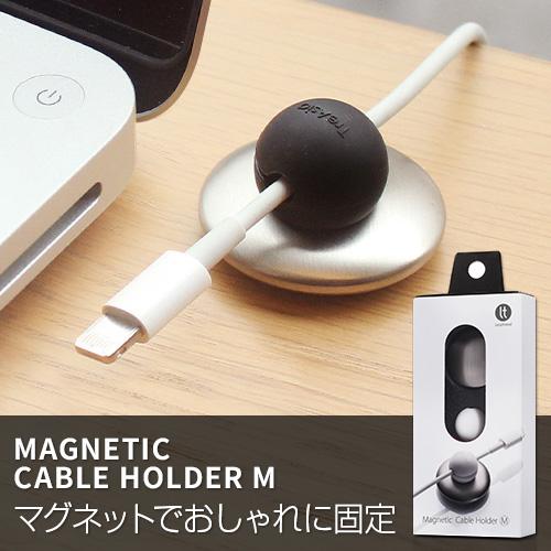 マグネットケーブルホルダー Lead Trend Magnetic Cable Holder M(リードトレンド マグネティックケーブルホルダー エム)メタルベース テレワーク 在宅勤務