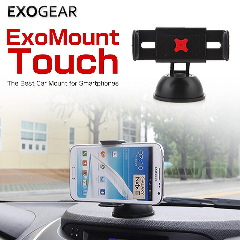 【exogear】Exomount Touch (エクソマウントタッチ)