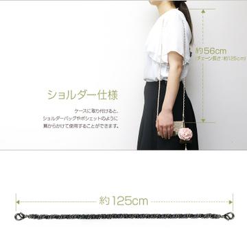 ストラップ abbi Leather Chain Long Strap(アビィ レザーチェーン ロングストラップ)125cm 斜め掛けタイプ ネックストラップ ロングサイズ