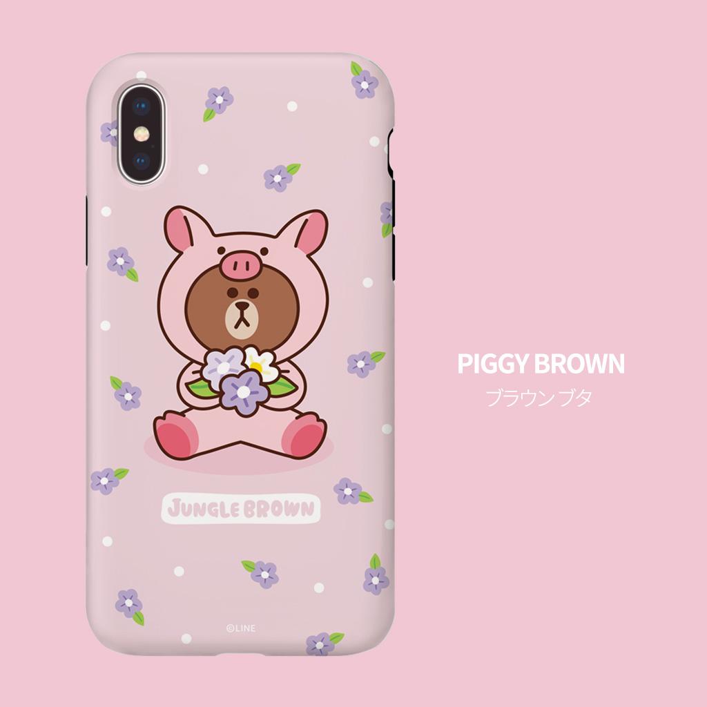 iPhone SE 第2世代 se2 ケース iPhone XS/X ケースiPhone8 ケース iPhone7 ケース カバー iPhone8Plus iPhone7Plus ケース LINE FRIENDS JUNGLE(ラインフレンズ ジャングル ブラウン)アイフォン スマホケース